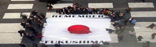 remember fukushima